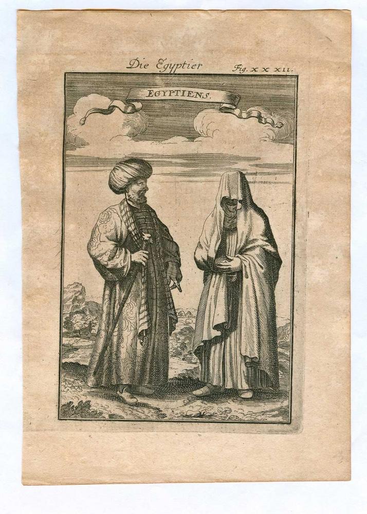 Гравюра EGYPTIENS.