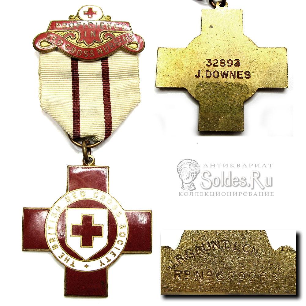 Медаль медицинского батальона.