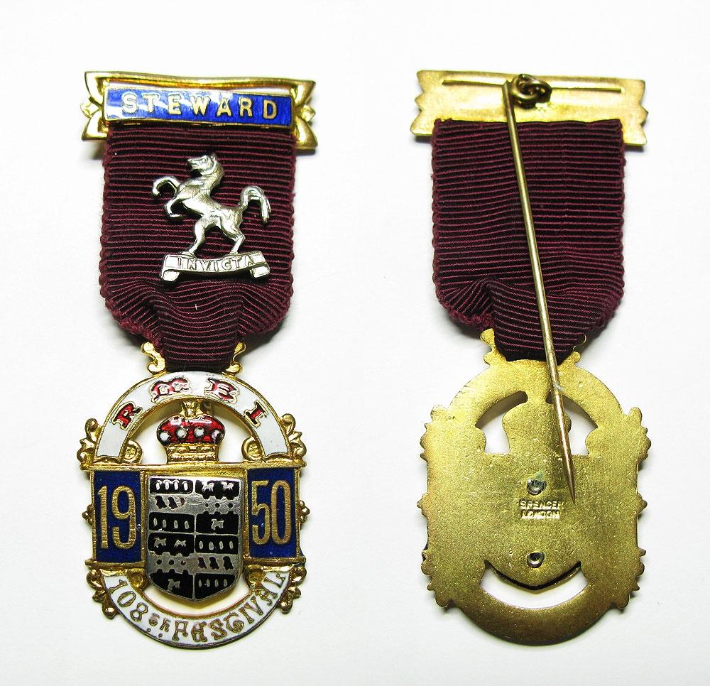 Масонская медаль.
