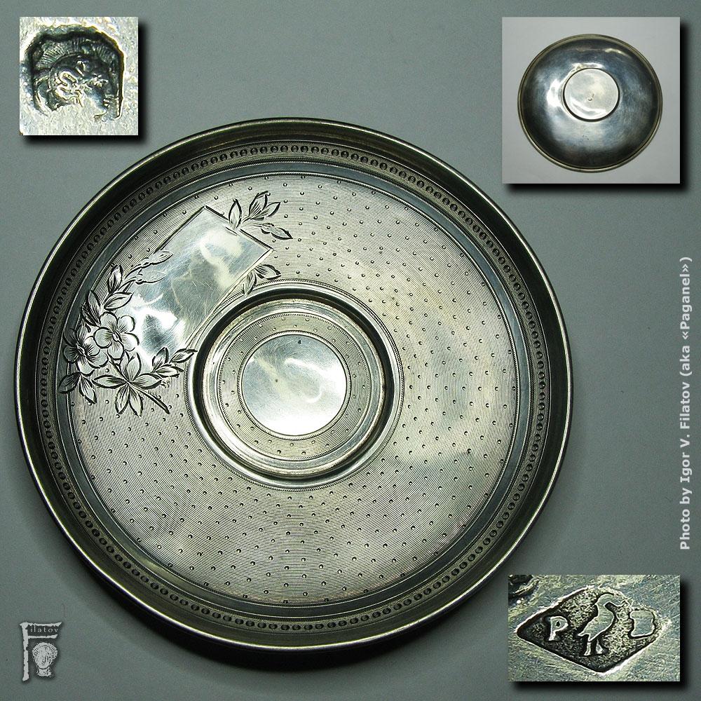 Миниатюрная серебряная тарелочка.
