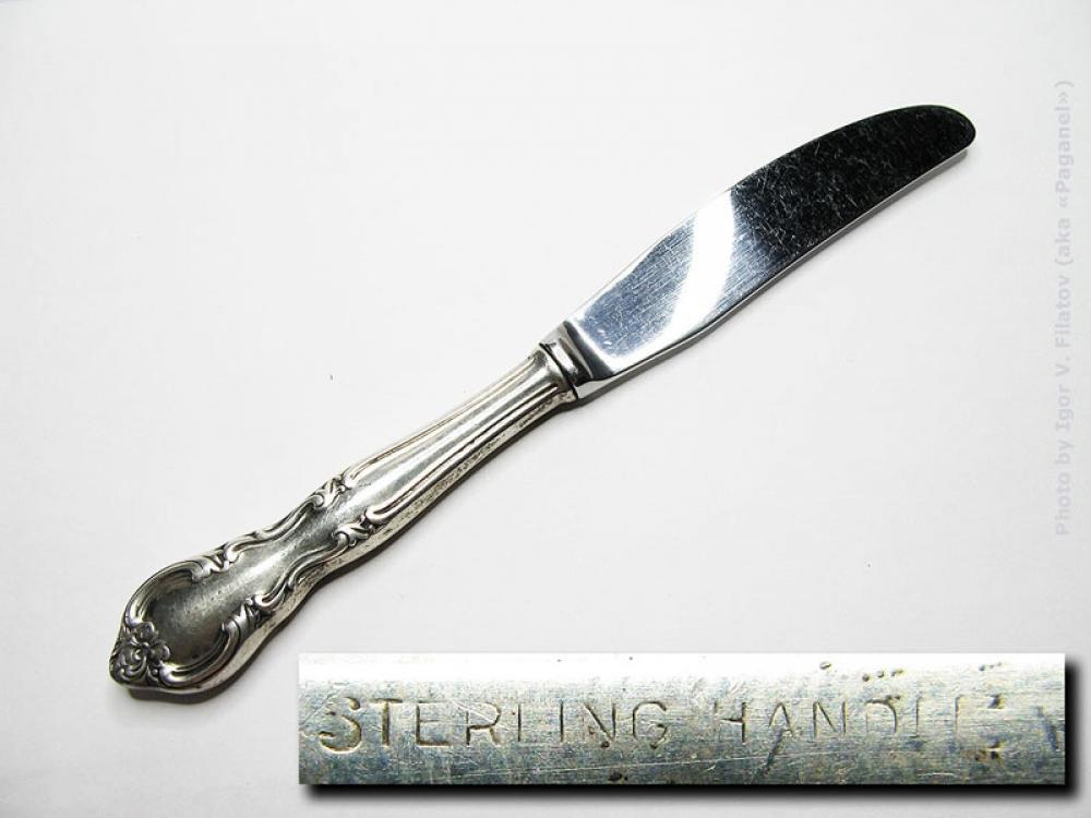 Нож столовый.