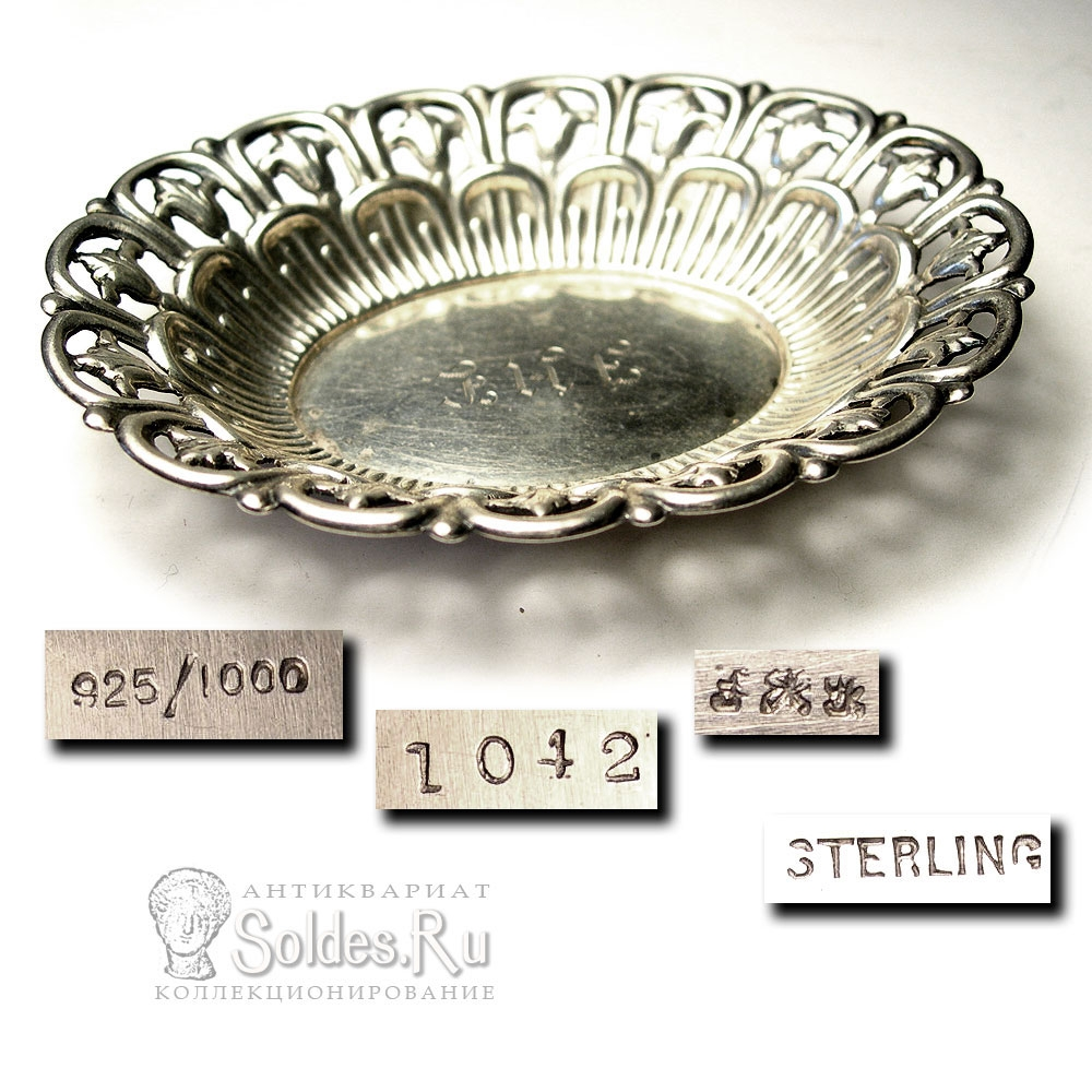 Серебряная орешница.